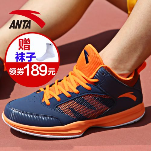 Chaussures de basketball homme ANTA - Ref 856162