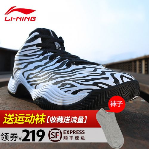 Chaussures de basketball homme LINING - Ref 856207