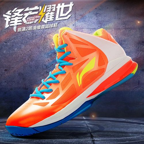 Chaussures de basketball homme LINING - Ref 856219