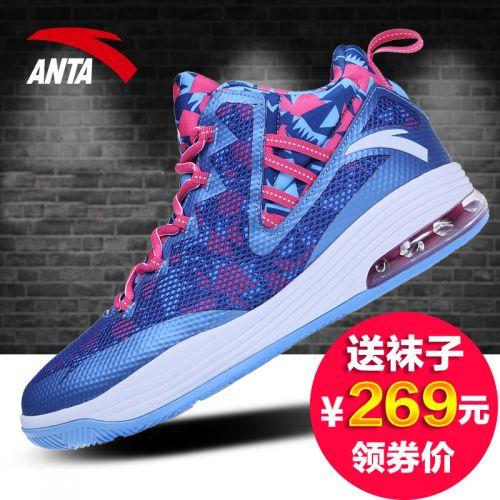 Chaussures de basketball homme ANTA - Ref 856221
