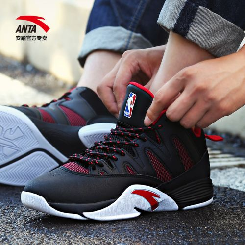 Chaussures de basketball homme ANTA - Ref 862376
