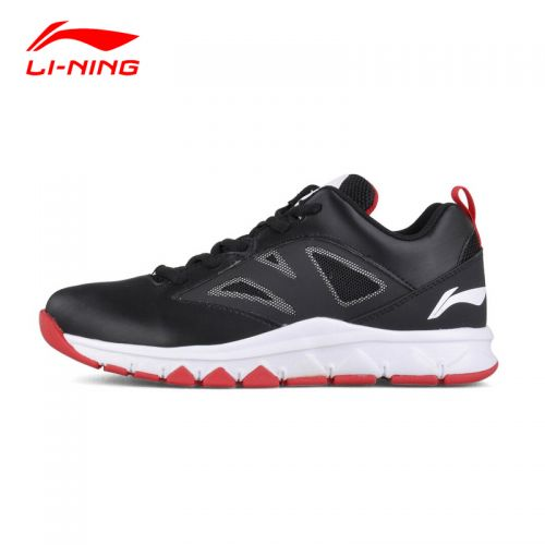 Chaussures de basketball homme LINING - Ref 862463