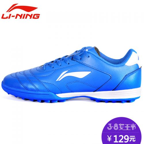 Chaussures de football LINING en PU - Li Ning arc Ref 2441556