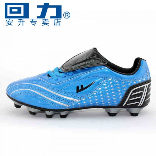 Chaussures de football WARRIOR en fibre Gram - Ref 2441566