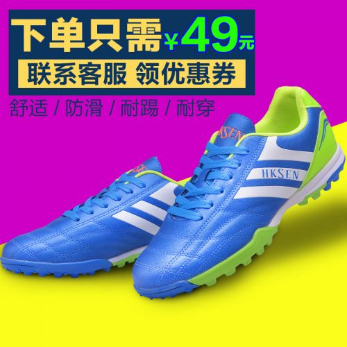 Chaussures de football en PU - Ref 2441574