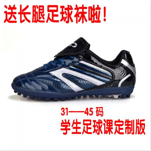 Chaussures de football en PU - Ref 2441577