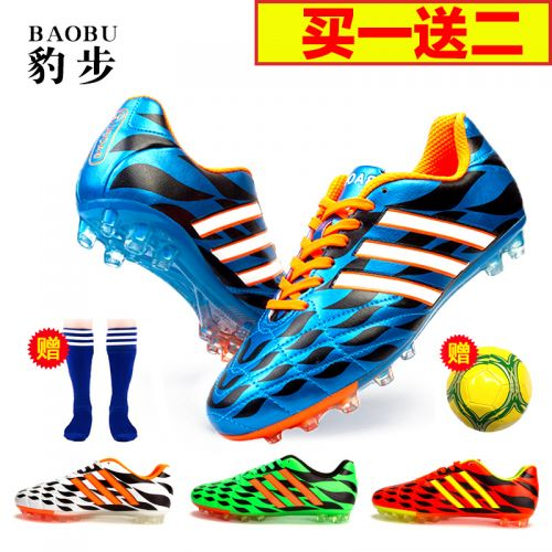 Chaussures de football en PU - Ref 2441581