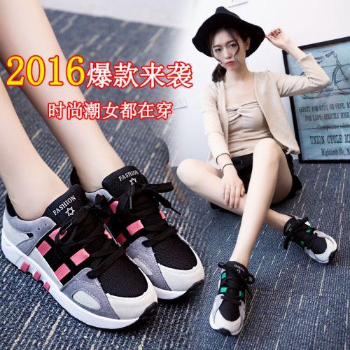Chaussures de printemps 917106