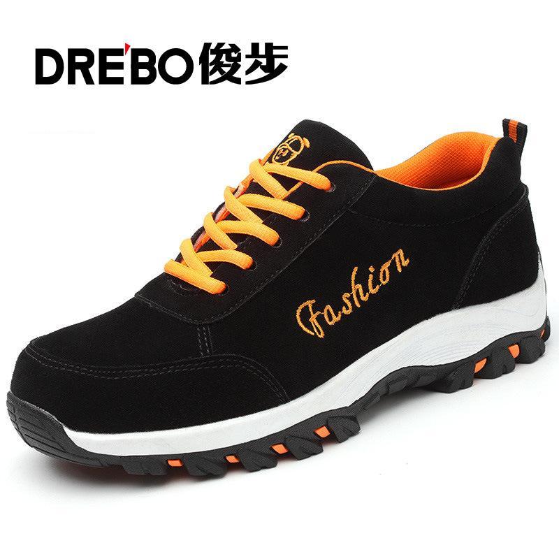 Chaussures de securite 3405120