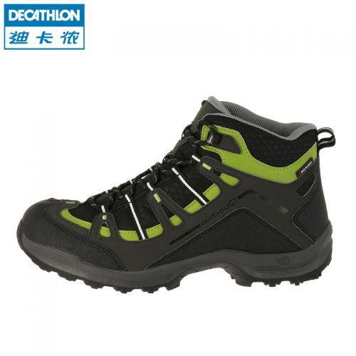 f4b9eede34ea0 chaussures bowling decathlon