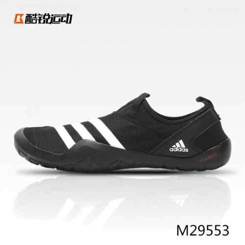 Chaussures imperméables en engrener ADIDAS - Ref 1060195