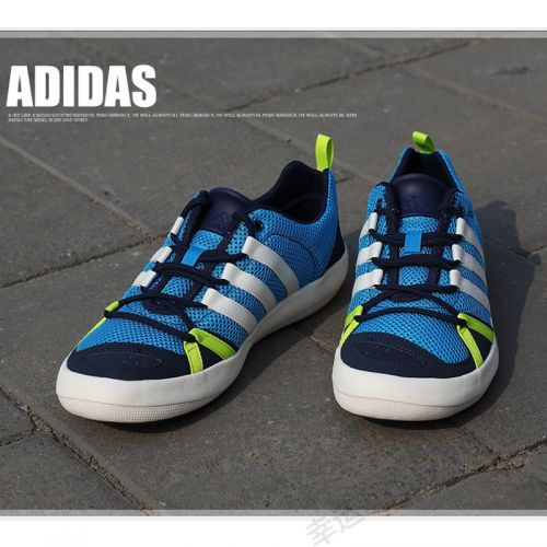 Chaussures imperméables ADIDAS - Ref 1060866