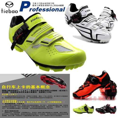 Chaussures pour cyclistes homme - Ref 869811