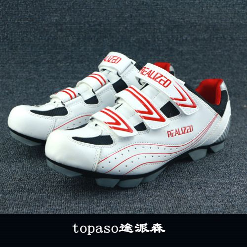 Chaussures pour cyclistes commun REARIZEO - Ref 869835