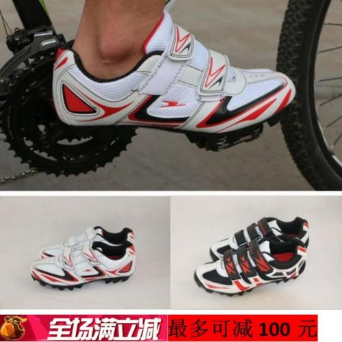 Chaussures pour cyclistes homme - Ref 869841