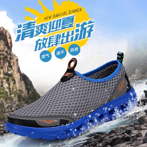 Chaussures sports nautiques en engrener - Ref 1060206