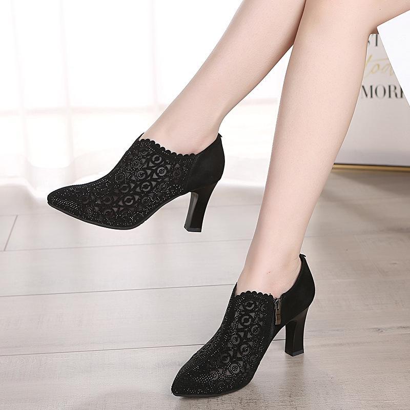 Chaussures tendances femme 3354197