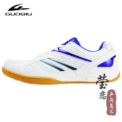 Chaussures tennis de table 845289