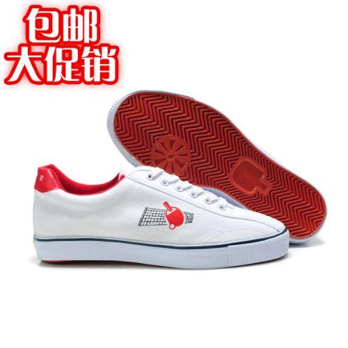 Chaussures tennis de table 845304
