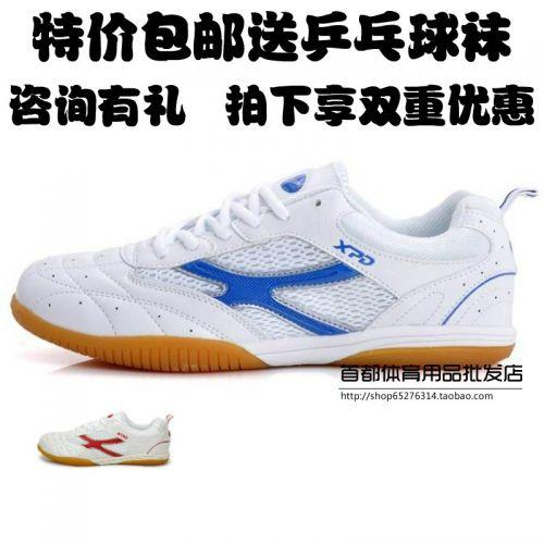 Chaussures tennis de table 845335
