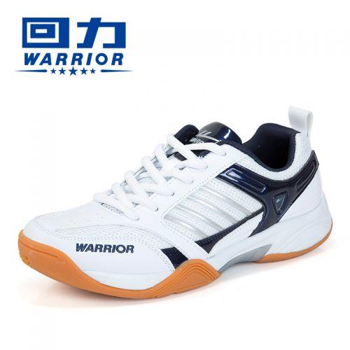 Chaussures tennis de table 845408