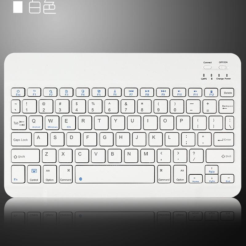 Clavier pour tablette 3423069