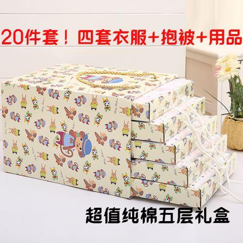 coffrets cadeaux pour b b s et nouveaux n s prix discount grossiste chinois import discount. Black Bedroom Furniture Sets. Home Design Ideas