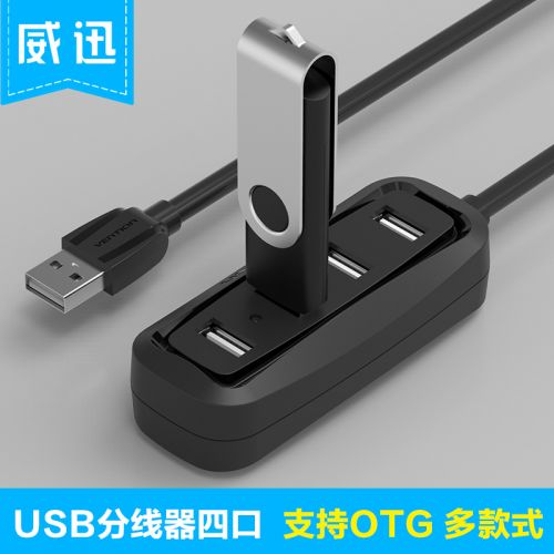 Concentrateur USB - Ref 363472