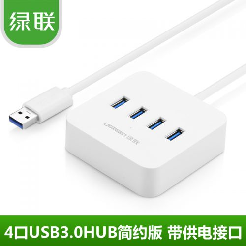 Concentrateur USB - Ref 363474