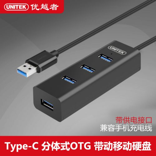 Concentrateur USB - Ref 363492