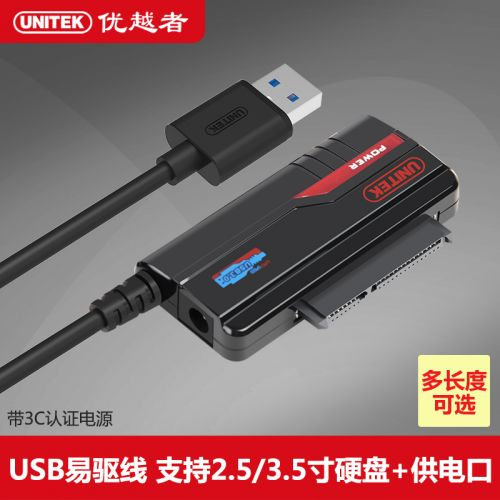 Concentrateur USB - Ref 363493