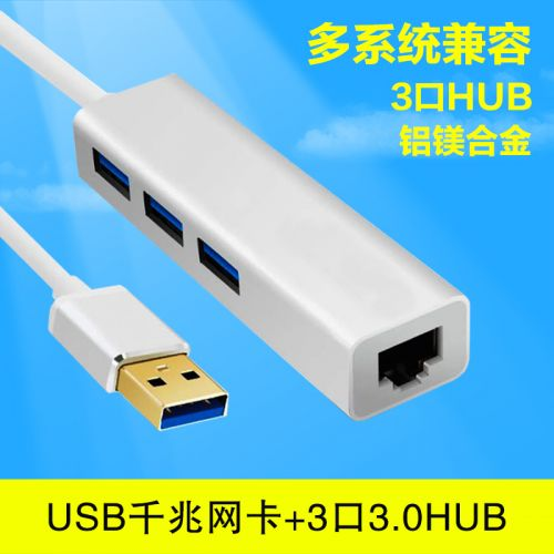 Concentrateur USB - Ref 363499