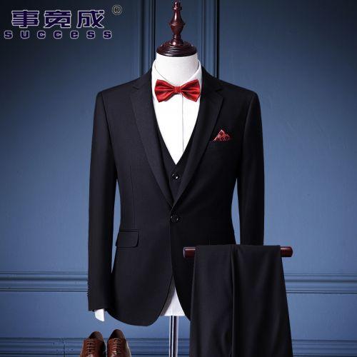 Costume homme 1548684