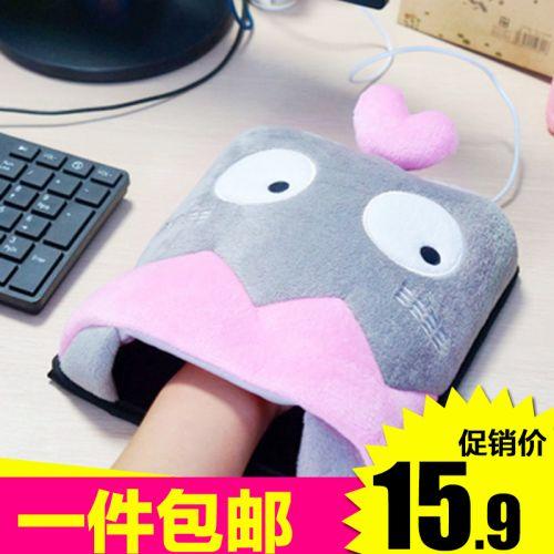Coussin chauffant USB 421605