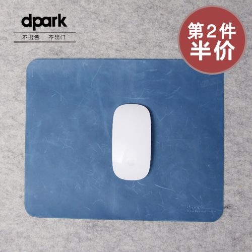 Coussin chauffant USB dpark simple - Ref 421615