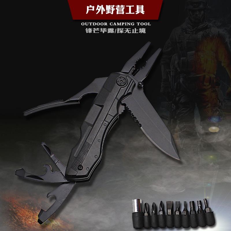 Couteau de survie 3398832