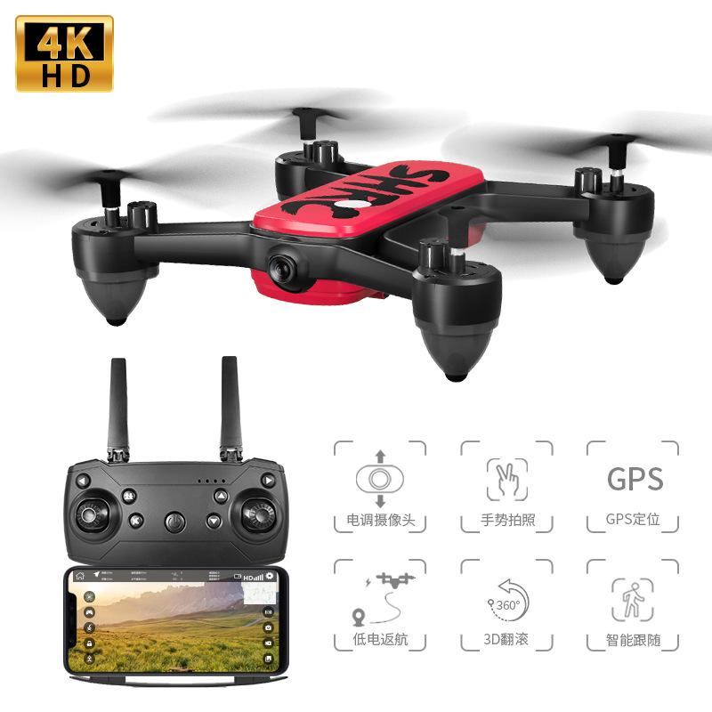 Drone GPS double positionnement 4K- Ref 3424070