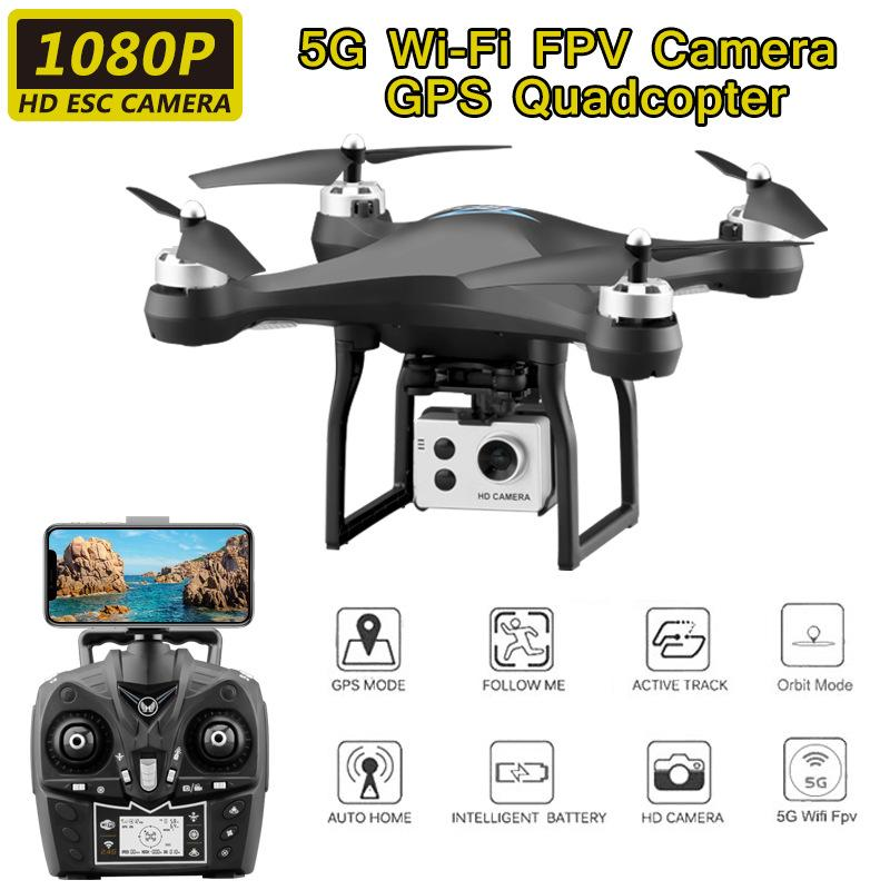 Drone avec positionnement GPS 3424082