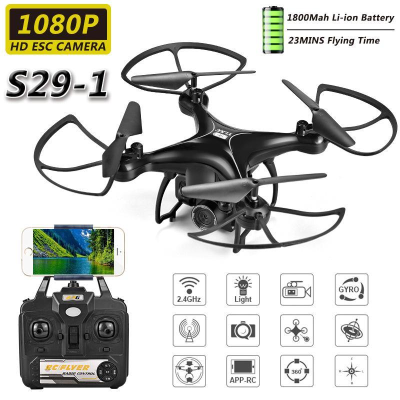 Drone quadricoptere haute definition 3424084