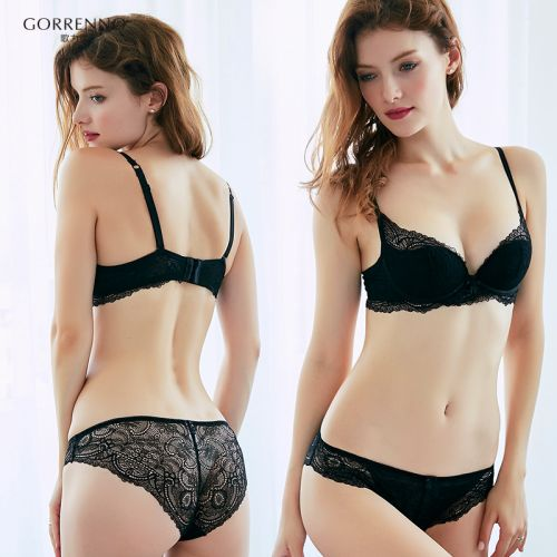 Ensemble intime GORRENNO en dentelle - Ref 3153910