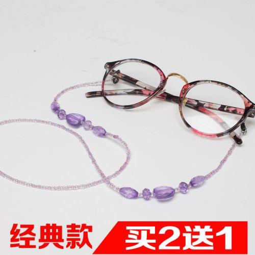 Etui a lunettes 1247262