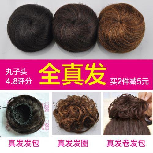 Extension cheveux   Chignon 227644