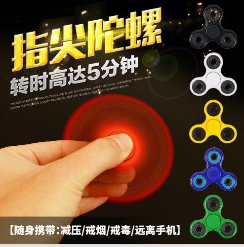 Fidget spinner 2614964