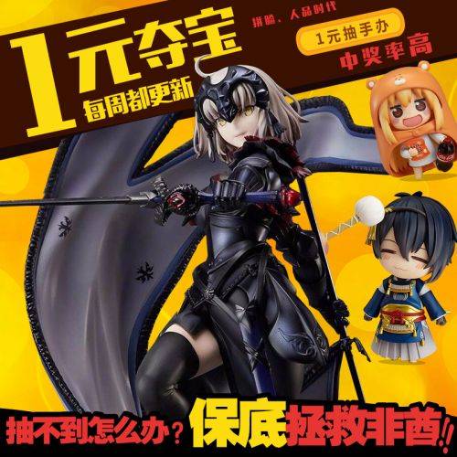 Figurine manga OTHER en PVC serie FATE Sabre Save the Queen - Ref 2698987