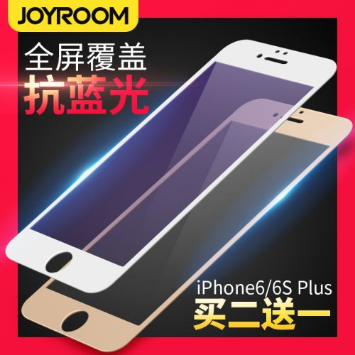 Film de protection JOYROOM pour Apple IPhone 6splus verre trempé - Ref 1344536
