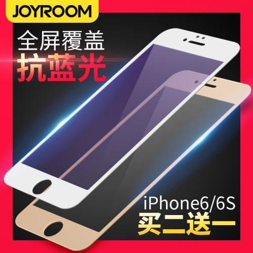 Film de protection JOYROOM pour Apple IPhone 6 verre trempé - Ref 1344550