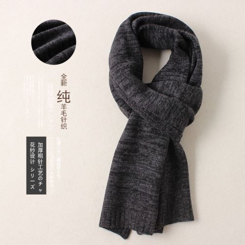 Foulard pour But general en Laine - Ref 3157957