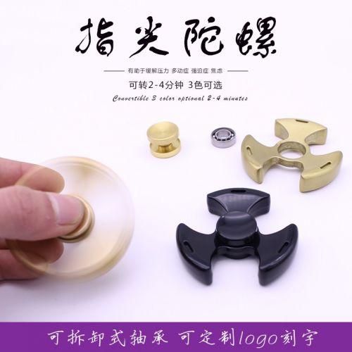 Hand spinner 2615140