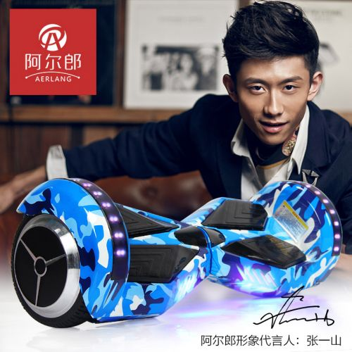 Hoverboard - Ref 2447645