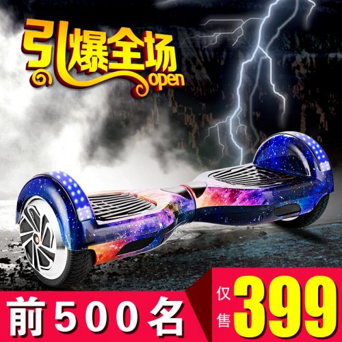 Hoverboard - Ref 2447647